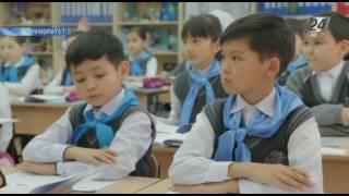 Приоритет. Как школы перейдут на трехъязычное обучение?