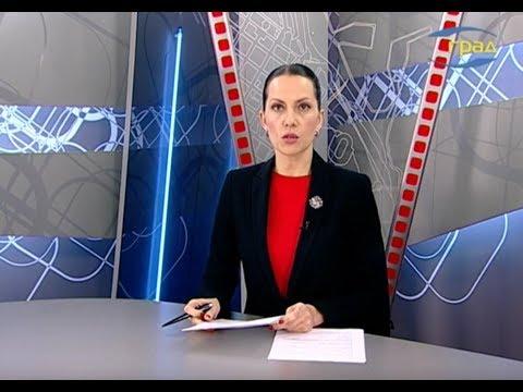 Телерадиокомпания «ГРАД»: Новости Одессы 26.03.2020