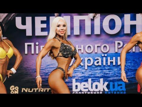 Співачка СолоХа на чемпіонаті по бодібілдінгу (Odessa Fashion TV)
