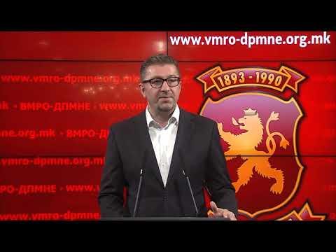 Реакција на ВМРО-ДПМНЕ на изјавата на Спасовски