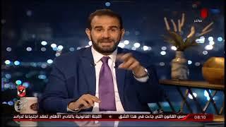 الحلقة الكاملة   ملك وكتابة مع عدلي القيعي وإبراهيم المنيسي   12-4-2021