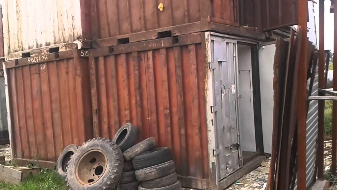 Погрузка-разгрузка контейнера-теперь это просто! - YouTube