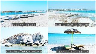PAROS beaches: Kolimbithres, Santa Maria, Golden, Viva Punda, Mikri Santa