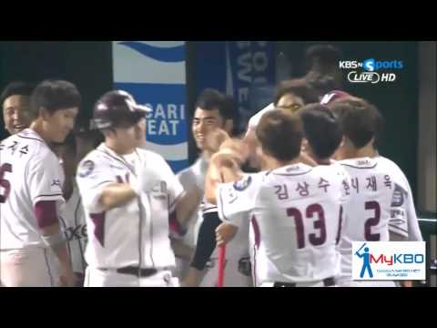 Park Byung-ho's 24th home run