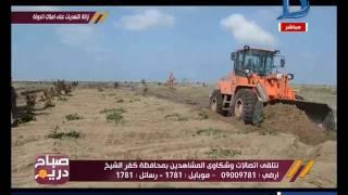 بالفيديو..محافظ كفر الشيخ : منطقة البرلس ستكون قناة سويس جديدة