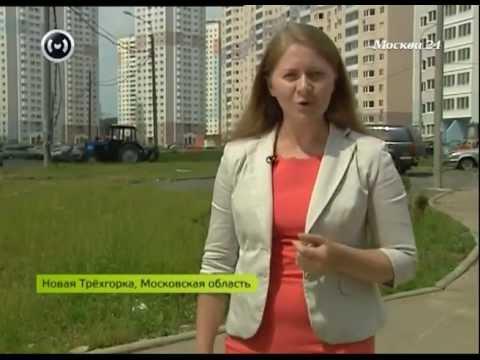 Новостройки в Одинцово, купить квартиру от застройщика