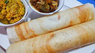 Crispy masala dosa recipe in bangla