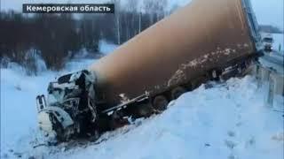 В Кемеровской области рейсовый автобус столкнулся с грузовиком