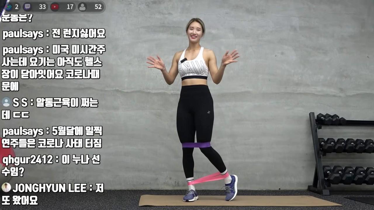 [수디홈트]나 혼자 운동 -  루프밴드 하체운동!!