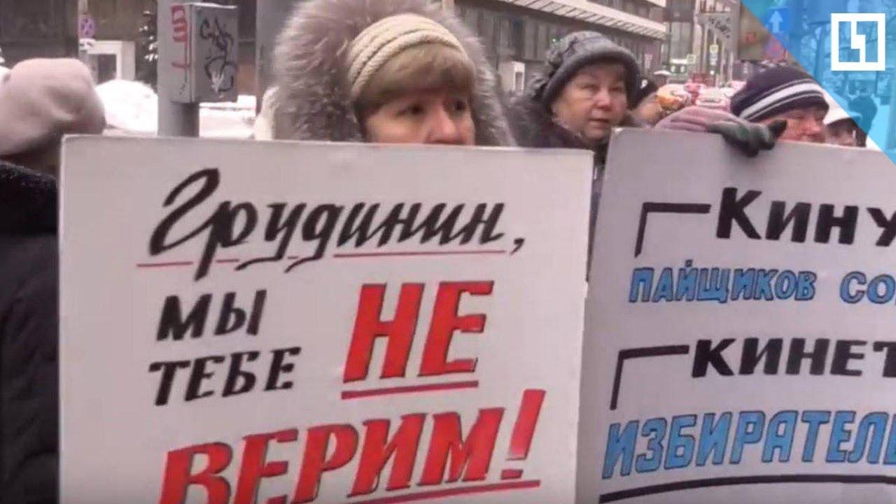 «Совхоз им. Ленина» подал к Грудинину иск на 1,1 млрд. рублей
