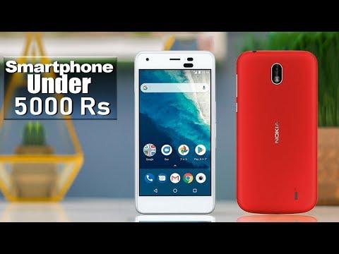 TOP 5 Best Smartphone Under 5000 In 2019