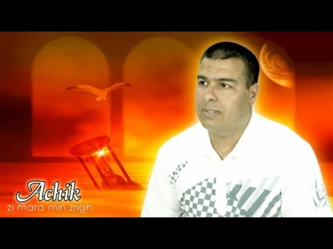 Achik - Zi Mara Min Zrikh - Official Video