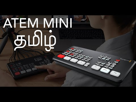 Blackmagic Atem Mini  - Complete Workflow (தமிழ்)