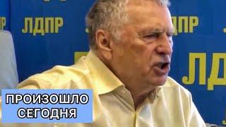 """Жириновский: """"Путин БУДЕТ до 2030 года!!!"""" #Shorts"""