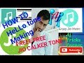 How to set JIO caller tones service Free //2018