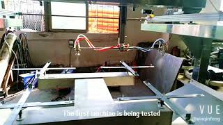 Five axis spray paint machine test video for spain customer