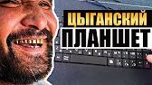 СПЕЦТЕХНИКА УСЛУГИ АРЕНДА - YouTube