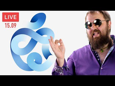 Apple презентация 15.09 вместе с Wylsacom, но без iPhone 12 (ЗАПИСЬ) - Видео онлайн