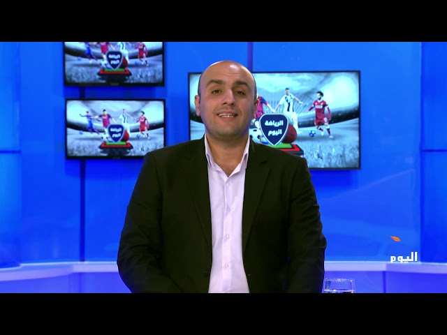 الرياضة اليوم : مناقشة نصف نهائي كأس إفريقيا ومشاركة منتخب سوريا ببطولة الهند الدولية