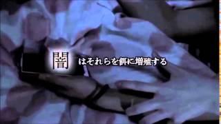 戦慄ショートショート 恐噺