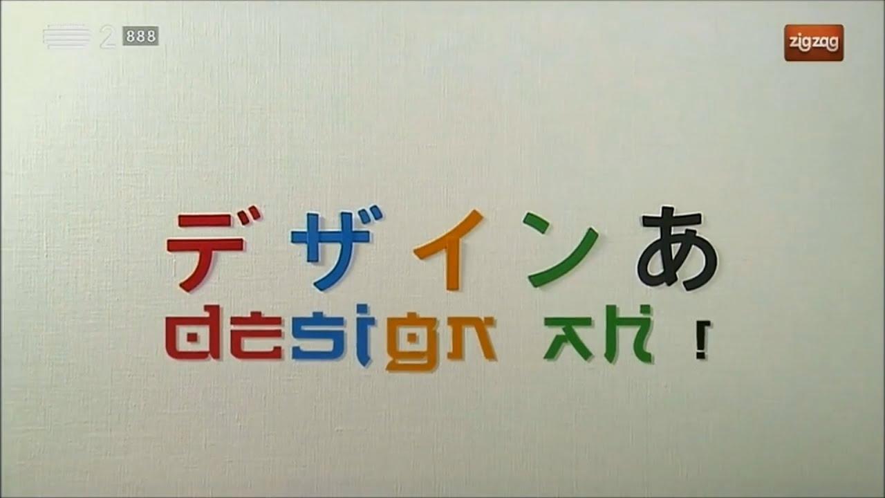 🏡 Design Ah! - Flowers | デザインああ  花