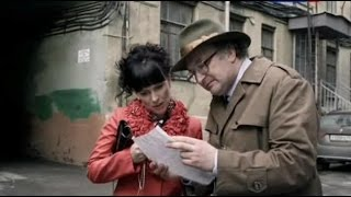Коммунальный детектив (трейлер телеканала Наше HD)