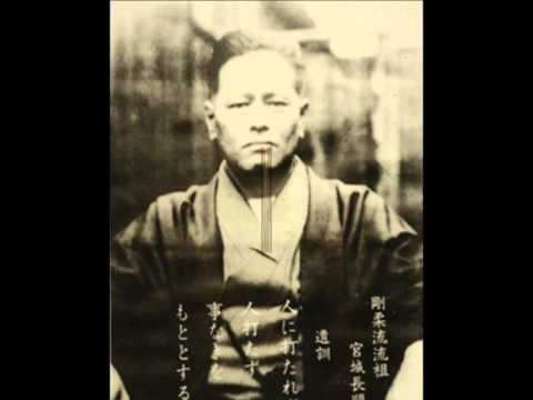 Miyagi Chojun, a micro memoriam.