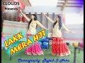 Lakk mera hit dance cover mp3