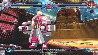 BBCP 1/12/2013 Game Chariot - Weekend Finals