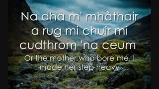 Mairead Nan Cuiread - Scottish Gaelic LYRICS + Translation