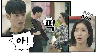 꽁냥꽁냥 장난치는 차은우(Cha eun woo)♥임수향(Lim soo hyang) (광대가 안 내려와ㅠㅠ) 내 아이디는 강남미인(Gangnam Beauty) 15회