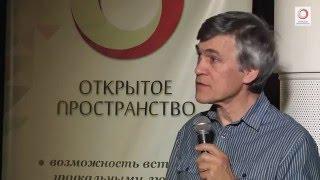 Владимир Сурдин Солнечная система: в поисках запасной планеты. Луна
