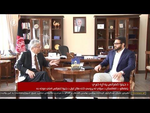Afghanistan Pashto News 25.10.2018 د افغانستان خبرونه