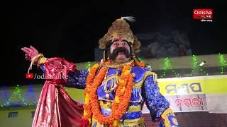 Exclusive Interview of Kansa Maharaja - by OdishaLIVE - ବରଗଡ଼ ଧନୁଯାତ୍ରା