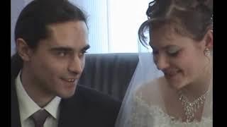Свадебный клип из архивного видео снятого на дисковую двд камеру