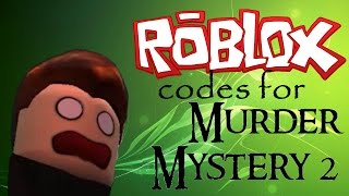 roblox mm2 codes dec 2016 2017