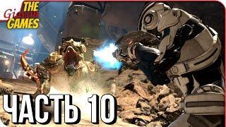 ANDROMEDA: Mass Effect ➤ Прохождение #10 ➤ КОЛОНИЗАЦИЯ ВОЭЛДА