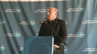משה בוגי יעלון בכנס דוברי הרשויות המקומיות