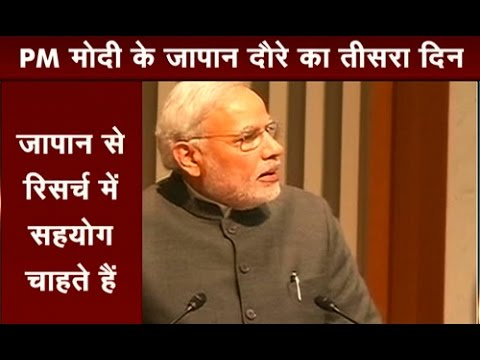 India best place to invest: PM Modi at Tokyo stock exchange