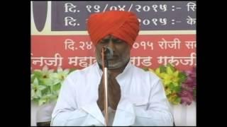 Arjun Maharaj Lad Kalyache Kirtan Part -2