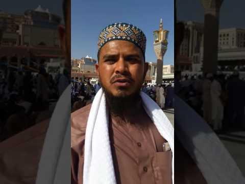 Zikrullah Qadri Sahab Madine Sarif Ki Hazri By 25.jun.2017