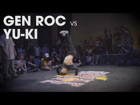 YUKI Vs GEN ROC // .stance X FEworks // Red Bull BC One JAPAN 2019
