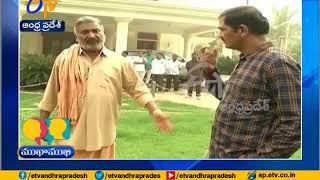 Anti Govt & Anger on Chandrababu Can Bring YCP into Power   Peddireddy Interview
