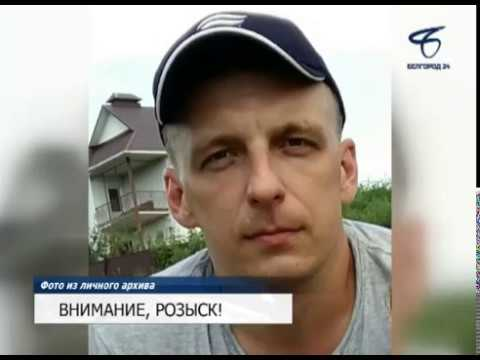 интим знакомства белгород без регистрации