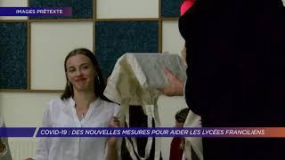Yvelines | Covid-19 : Des nouvelles mesures pour aider les lycées franciliens