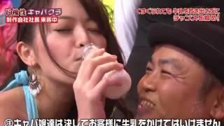 Japanese show - Японское шоу Нельзя глотать РЖАЧЬ