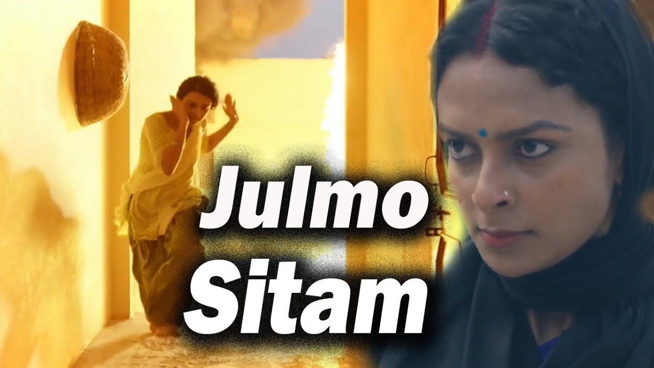 Zulmo Sitam Hindi Song Moksh To Maya Bidita Bag Rehan Khan Baba Jagidar Audiolab Music Youtube