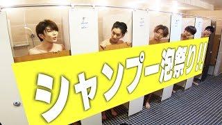 HiHi Jets【語彙力】 「いち髪」シャンプーで香りレポート選手権!