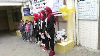 مسابقة نحو تعليم افضل وتفعيل مبادرة 2030للصف الاول الابتدائي بجمع مدارس الرياض الخاصة