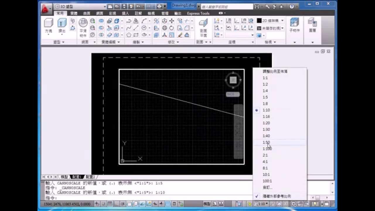 【AutoCad 2011】輕鬆學會-基礎介面操作(2/2) - YouTube